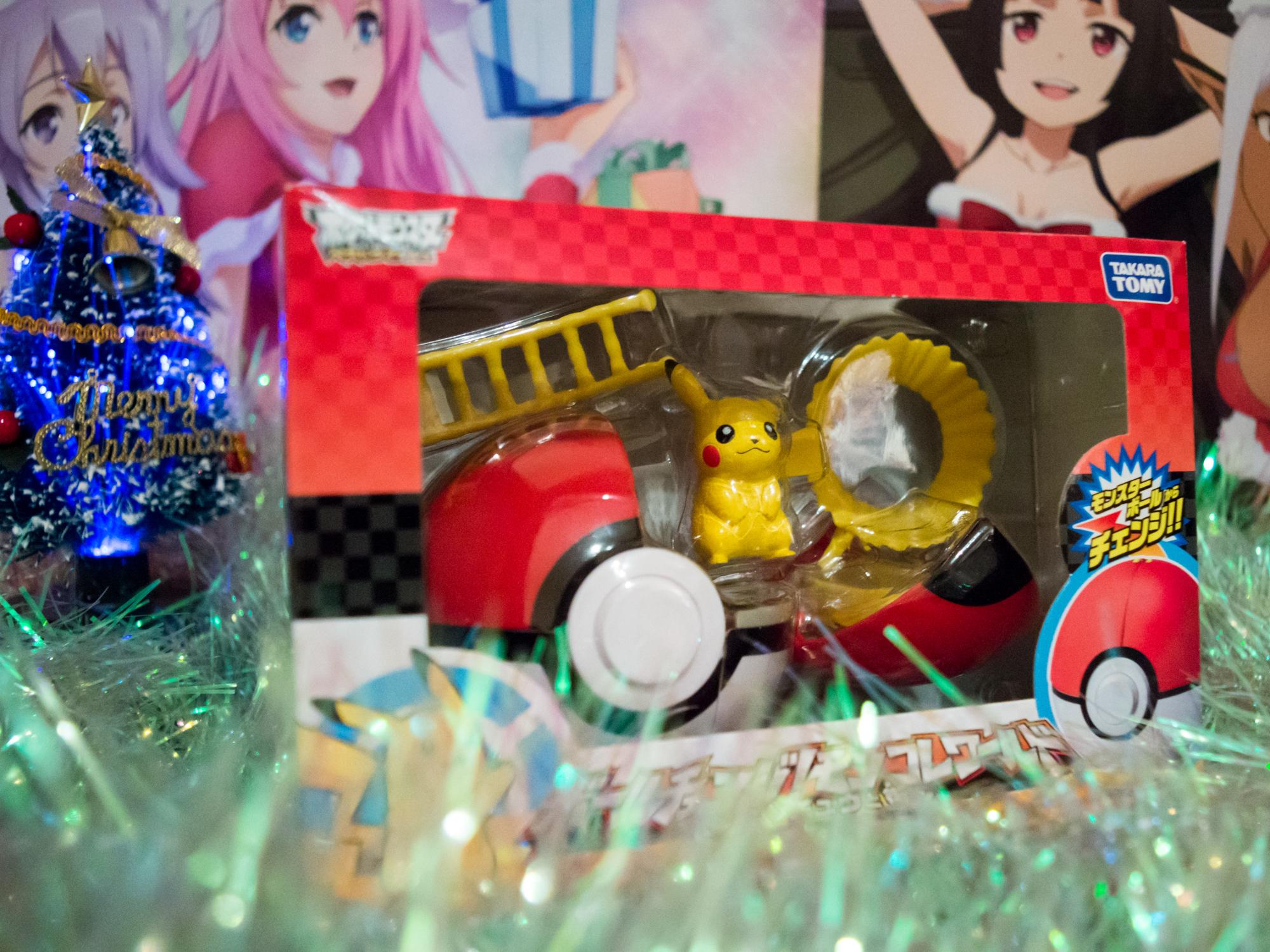 Anime Toy Lucky Grab Fuku-Bukuro 2016 Bag From JList 0009