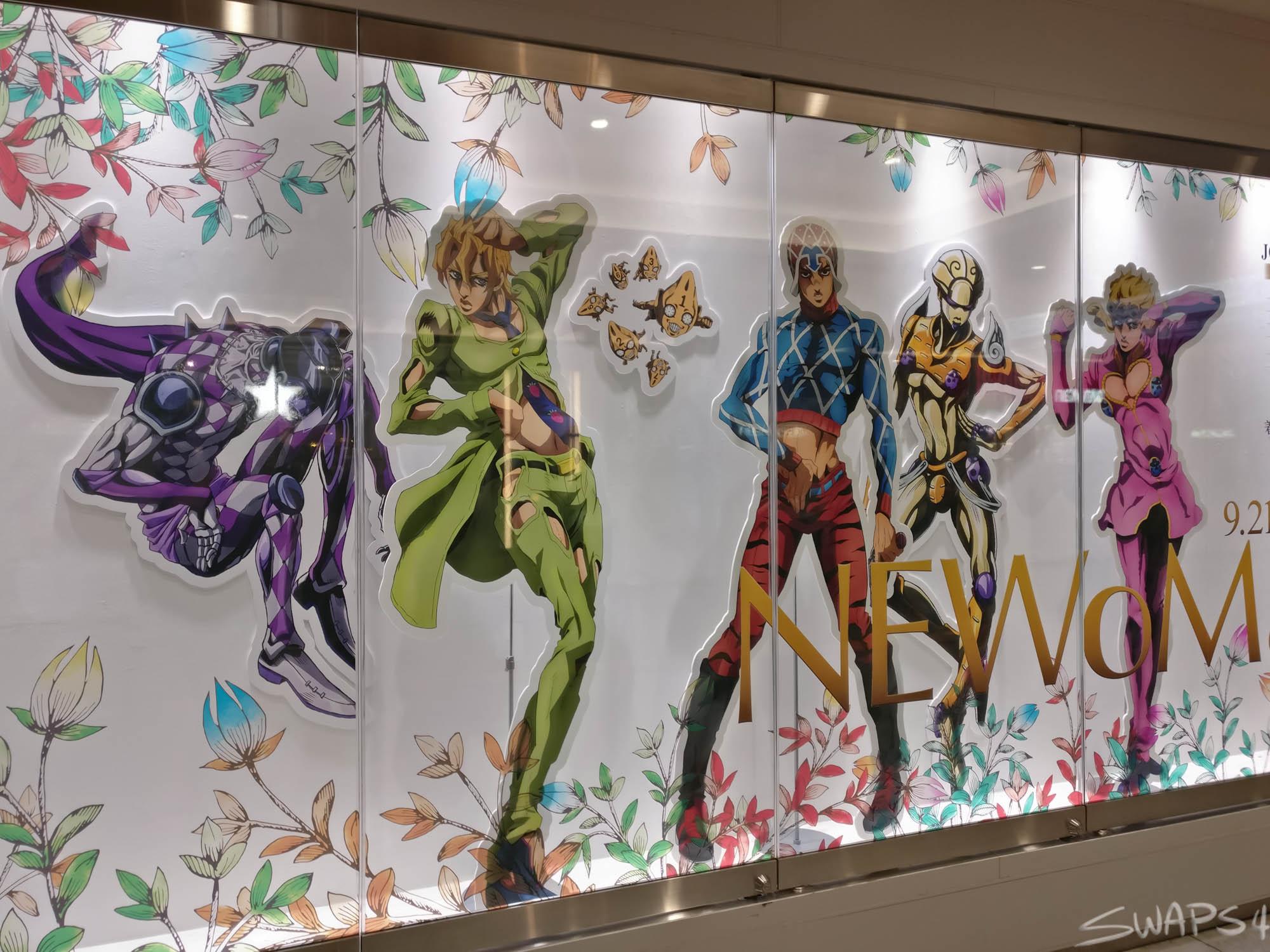 JoJo's Bizarre Adventure Golden Wind x NEWoMan in Shinjuku