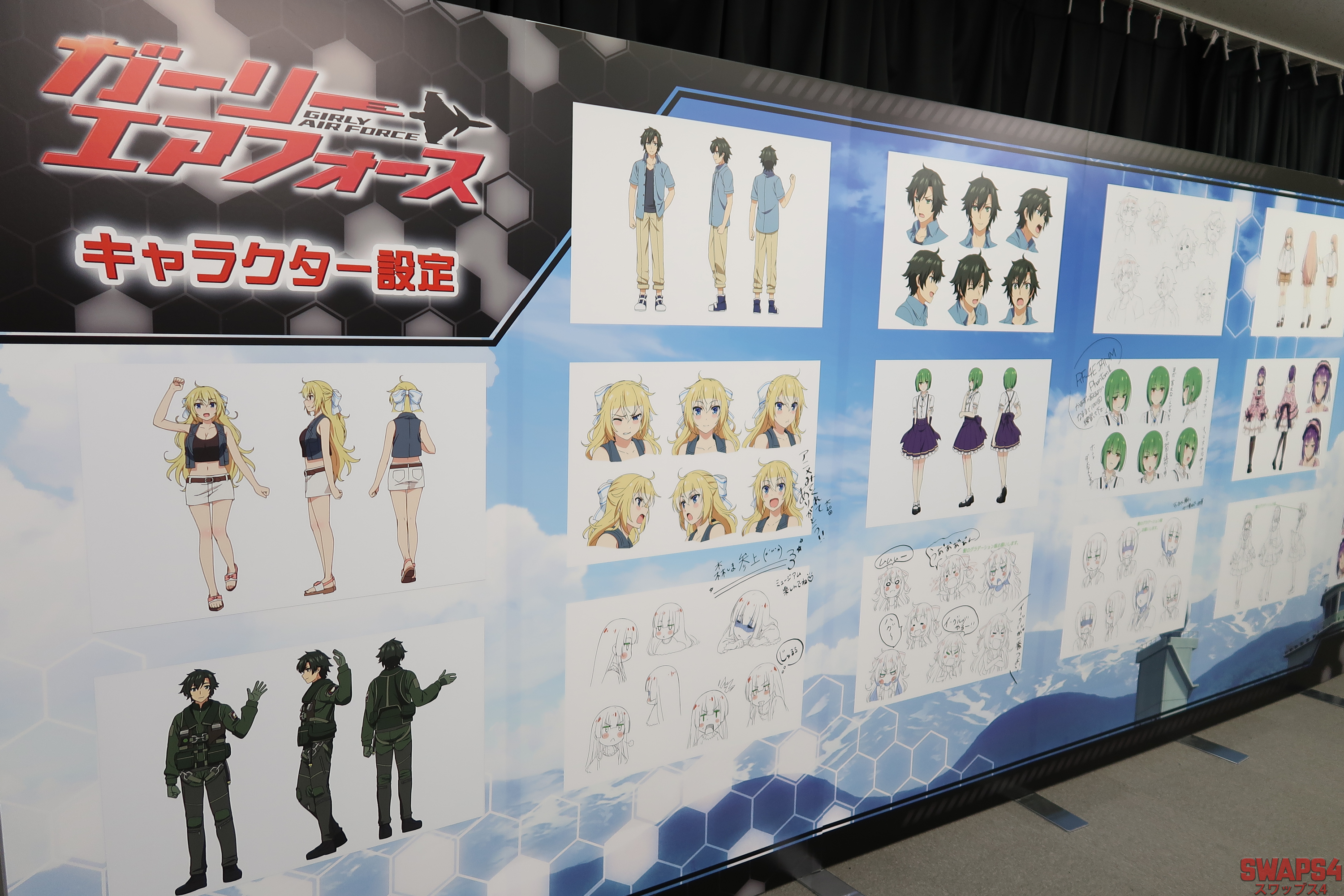 Girly Air Force Anime Event at Comic Toranoana