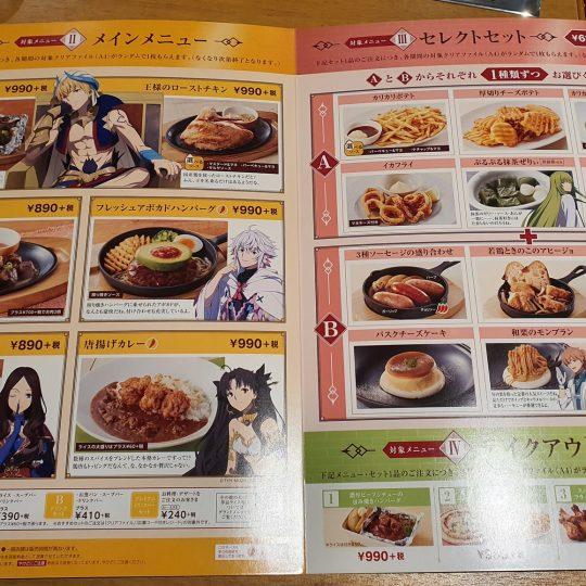 COCO's X Fate/Grand Order