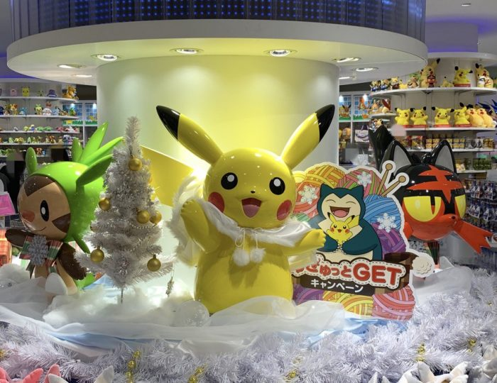 How to Celebrate the Holiday Season in Japan?
