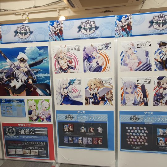 Azur Lane Pop-up Store at Akihabara Gamers Main Store