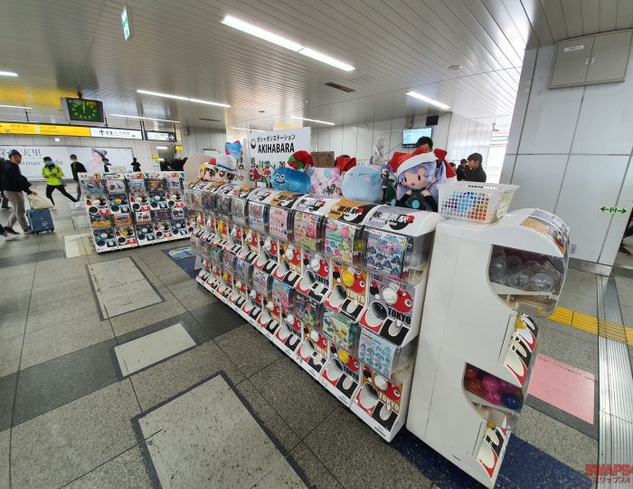 Five Different Types of Gacha in Japan