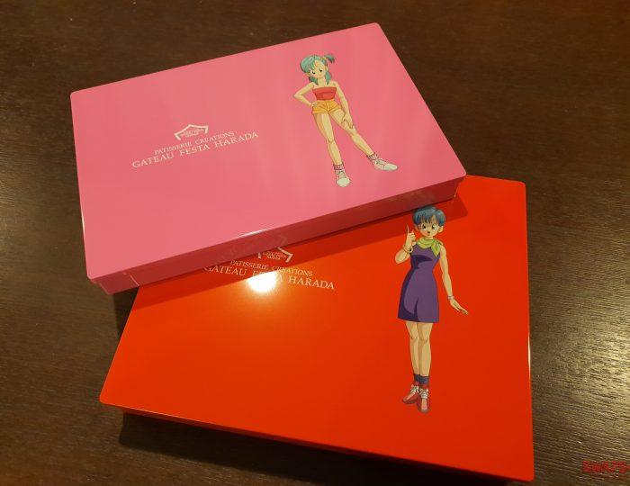 Gateau Festa Harada X Dragon Ball Valentine's Day 2020