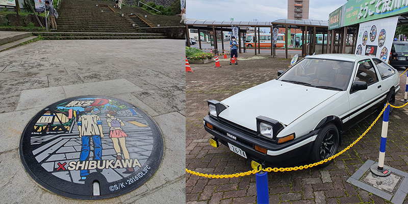 Initial D X Shibukawa Stamp Rally!